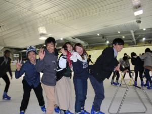 ELC students iceskating