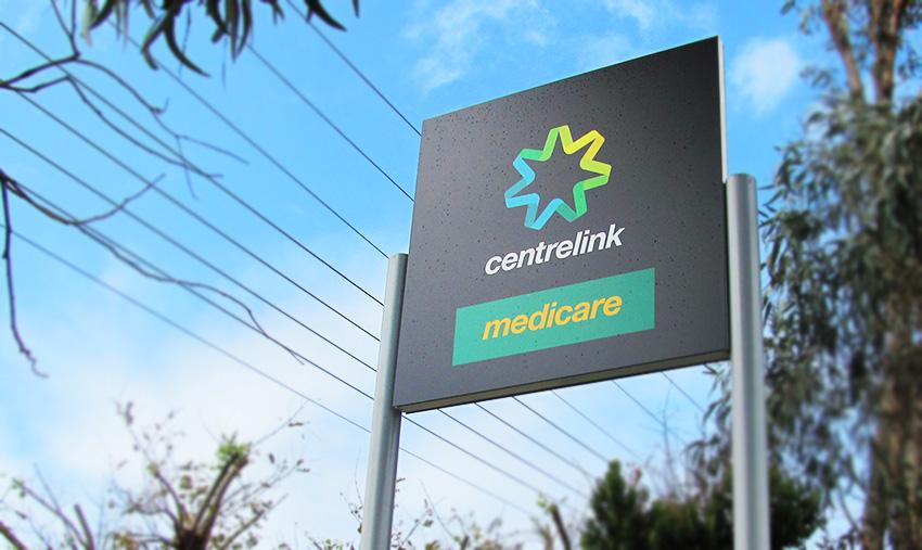 Centrelink co-located services sign