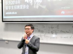 Huawei Recruitment Event