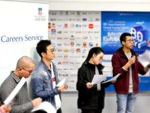 Lockin China - 80 Day Event for Global Young Talent - Group Interview workshop