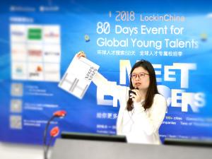 Lockin China - 80 Day Event for Global Young Talent