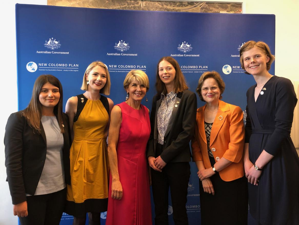 Scholarship recipients Maria Positano, Sophie Eather, Bridget Smart, and Rhona Hamilton with Hon Julie Bishop and DFAT Secretary Frances Adamson